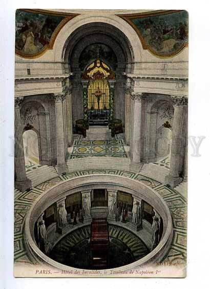 183977 FRANCE PARIS Napoleons tomb Vintage colorfull postcard