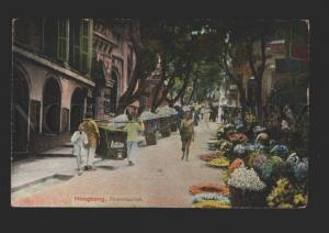 078658 HONGKONG Flowermarket Vintage colorful PC