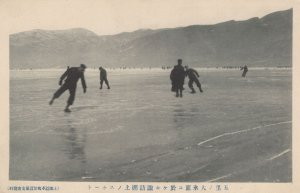 Japanese Water Games Antique Disaster Comic Sports Postcard