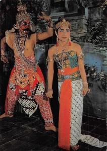 Indonesia Part of Ramayana Ballet