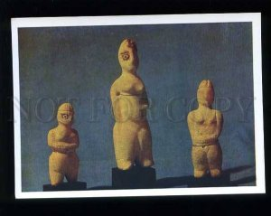180991 IRAQ goddess of fertility Tell es-Sawan old postcard