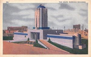 USA The Sears Roebuck Building, Chicago World's Fair, 1933