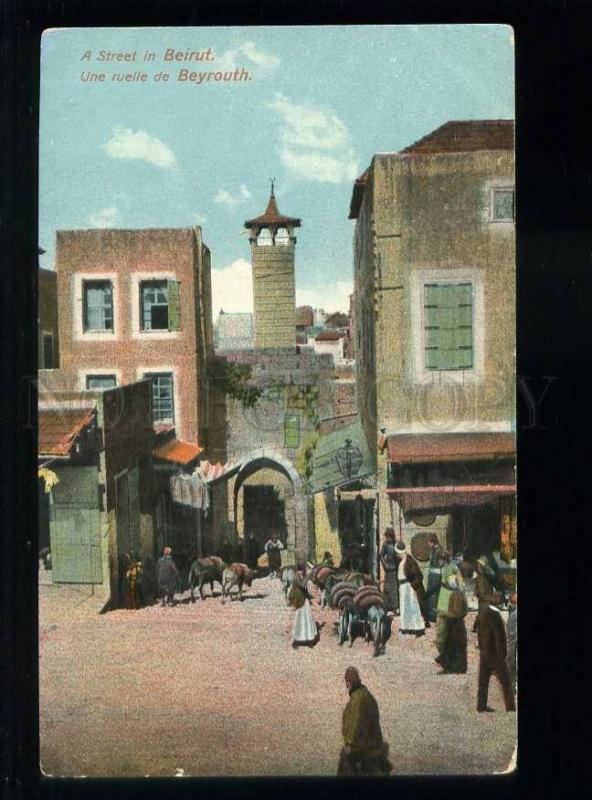 213682 LEBANON BEYROUTH street view Vintage postcard