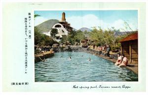Japan  Beppu   Turumi  Resort  Hot Springs Pool