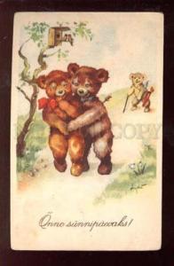 027367 Lovers TEDDY BEARS as CUPID. Vintage color PC