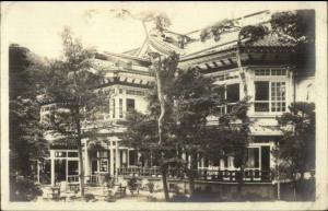Japan Fujiya Hotel Miyanoshita - Real Photo Postcard #1