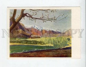 d3083662 AFGHANISTAN Chardahi Gorband view by Tarzi Old PC