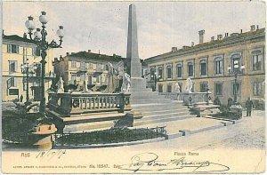 34191  CARTOLINA d'Epoca ASTI - PIAZZA ROMA 1907
