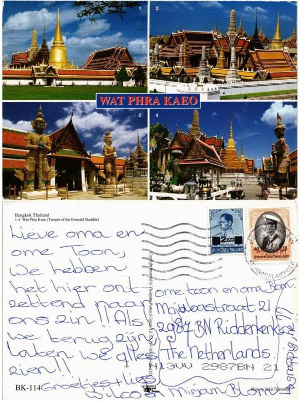 CPM THAILAND-Bangkok-Wat Phra Keo (335548)