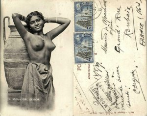 ceylon, Native Nude Rodiya Woman with Large Vase Pottery (1939) RPPC Postcard