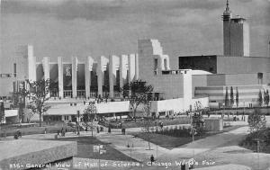 Chicago World's Fair, General View of Hall of Science 1933