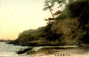 Japan - Yenoshima