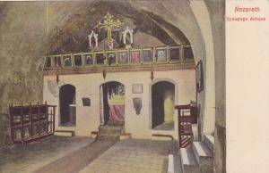 Interior, Synagoga Antigua, Nazareth, Israel, 1900-1910s
