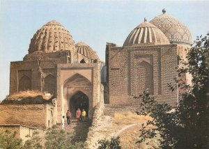 Postcard Uzbekistan Samarkand architecture city art artistic entrance