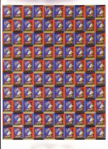 Full Sheet, 100 Christmas Seals, 1943