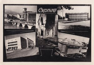 Skopje North Macedonia Hotel Vintage Real Photo Postcard