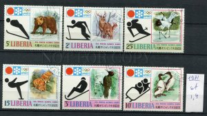 266253 LIBERIA 1971 year used set winter Olympics ANIMALS