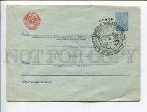 408082 1960 traditional Flower Exhibition Leningrad