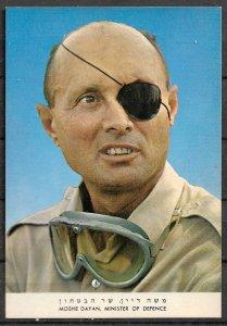 ISRAEL STAMP POSTCARD M. DAYAN DEFENCE MINISTER DURING THE YOM KIPPUR WAR (1973)