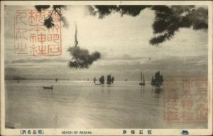 Japan Beach of Akashi c1910 Postcard