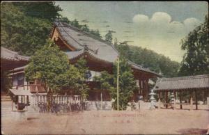 Suma Dera Temple Kobe Japan Used Postcard w/ Cancel & Stamp