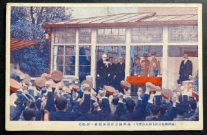 Mint Color Picture Postcard Visit Of The Emperor Of Manchuokuo To Japan
