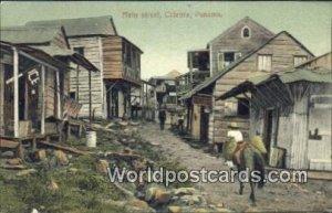 Main Street, Culebra Panama Panama Unused
