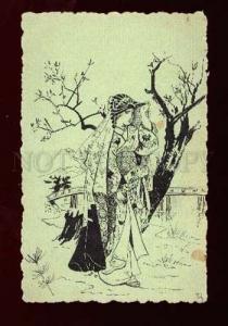 3004836 JAPAN GEISHA vintage ART NOUVEAU SILHOUETTE PC