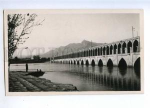 193092 IRAN Persia ISFAHAN bridge Vintage photo postcard