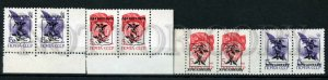 266689 USSR RUSSIA Arkhangelsk local overprint two stamps set