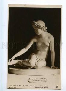 246396 NUDE NYMPH Salmacis by BOSIO Vintage NOYER postcard