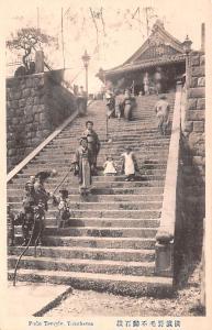 Japan Old Vintage Antique Post Card Fado Temple Yokohama Writing on back