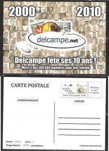 Delcampe, 2000-2010, 10th Anniversary, unused