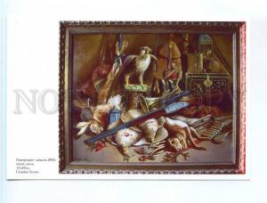 252623 ADVERTISING painting Khilko falcon hares