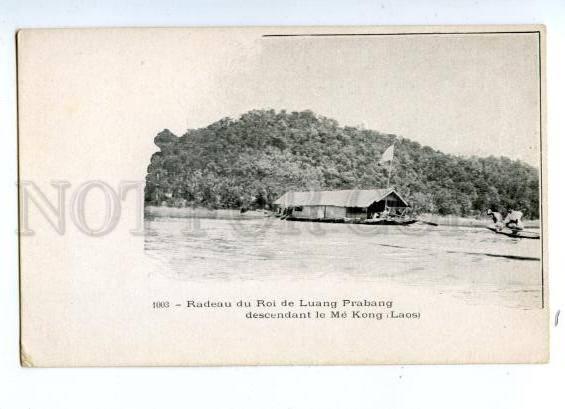 144627 LAOS Roi de Luang Prabang le Me Kong Vintage postcard