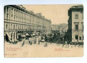 163497 Russia ST. PETERSBURG Mikhaylovskaya Street TRAM OLD PC