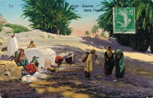Tunisia Bizerte Gabes 8 Postcards Lot  01.16