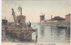 YOKOHAMA , Japan , 1910 ; LIGHTHOUSE