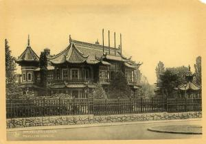 Belgium - Brussels, Chinese Pavilion at The Lake *RPPC