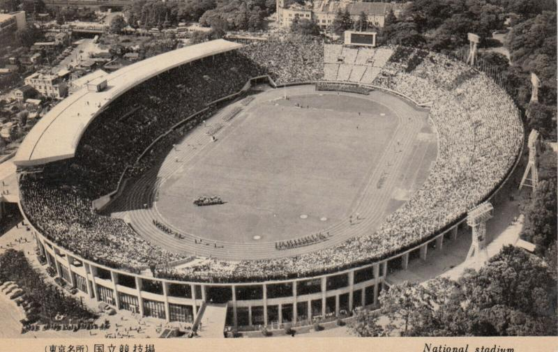 JAPAN, 1940s ; National Stadium