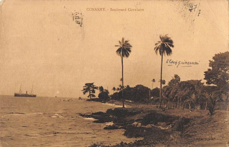 BF8748 conakry boulevard circulaire ship guinea    French Guinea