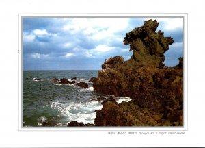 South Korea Yongduam Dragon Head Rock