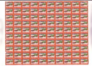 Full Sheet, 100 Christmas Seals, 1947