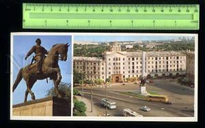 230050 Moldova Kishinev Kotovsky monument old big postcard