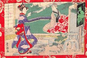Japan Japanese Old Vintage Antique Post Card Postcard Women Double postcard a...