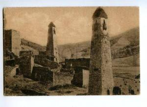 146503 Caucasus Mountainous CHECHNYA Towers in Aul KHANI Hani