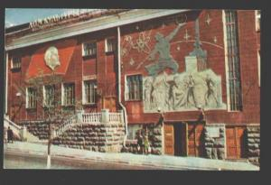 113471 USSR SPACE Russia MOSCOW LENIN House of Culture Old PC