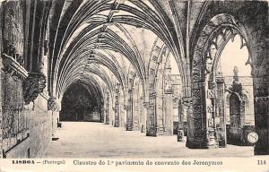 Portugal Lisboa Claustro do 1 pavimento do convento dos Jeronymos
