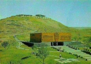 Armenia Yerevan Building Benches Promenade Postcard