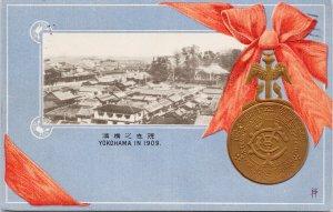 Yokohama Japan in 1909 Coin w/ Stamp Chamber of Commerce Postcard E81